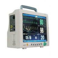 Kardiomonitor CMS 7000